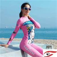 RSCS009 Rush guard/sportswear