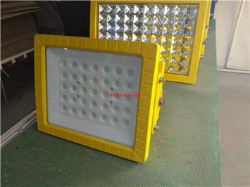 GB8040-80W 80WLED防爆泛光灯GB8040-L80W