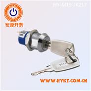 批发下品格M19金属电源锁 60度扭转开关功用 钥匙可双拔的电子锁