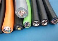 供应铁路信号电缆PTY22价格