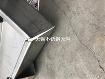 激光切割剪折加工304不锈钢天沟