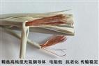 SYV同轴电缆规格-SYV射频电缆