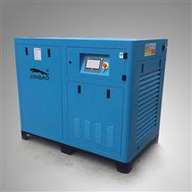 JINBAO品牌30P永磁變頻螺桿式空壓機