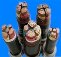 VV电力电缆生产厂家价格