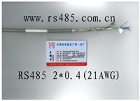聚乙烯护套的485通讯电缆
