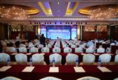 上海專業室內會議攝影—中國勘察設計協會建筑電氣工程設計分會