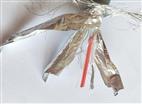 RS485-22-2*0.75RS485-22型鎧裝電話電纜