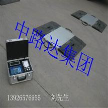 动静态两用弯板式触摸屏式便携式测重仪