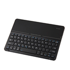 Ultra thin wireless keyboard Split leather case for huawei M3 10.1 inch HW2031