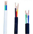PZY23铁路信号电缆8X1.0