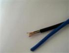 矿用电缆-MHYAV-矿用阻燃通信电缆
