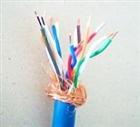 MHYV32煤矿井下通信电缆