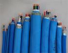 MHYVP 4X2X7/0.37矿用通信电缆