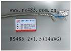 RS-485通讯总线