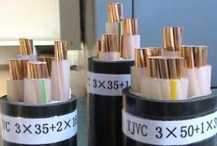 钢丝铠装电缆MVV32价格