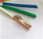 KVVP2-14*1.5铜带屏蔽多芯控制电缆KVVP2-14*1.5