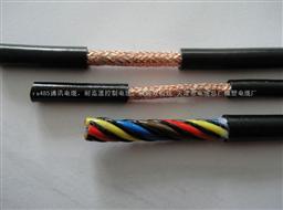 KYJVP2-4*1.5铜带屏蔽本安用控制电缆