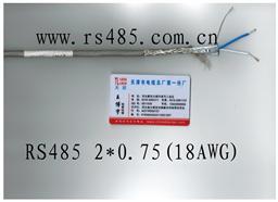 PROFIBUS-DP通讯电缆