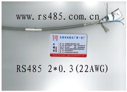 PROFIBUSDP通讯电缆