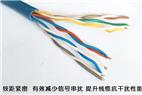 MHYVP-1*2*7/0.43矿用阻燃通信电缆MHYVP获得煤安证的产品