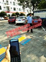 深圳厂家直销四轮便携式称重仪