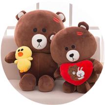 可爱宝宝熊毛绒玩具