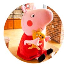 粉红小猪佩琪玩偶公仔