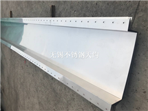 北京304不锈钢天沟哪里剪折加工?