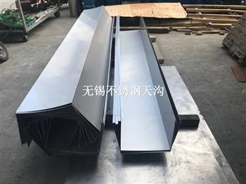 上海三米長201不銹鋼天溝剪折加工