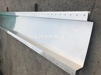北京304不銹鋼天溝哪里剪折加工?