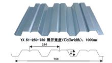 YX51-250-750楼承板