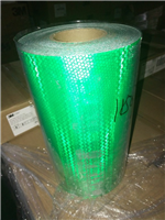 T-11507艾利钻石级反光膜1.