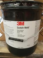 3M DP460胶水白色(5加仑/桶)