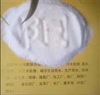 生产用水处理阳离子聚丙烯酰胺厂家