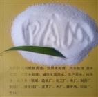 郑州城市污水阳离子聚丙烯酰胺厂家
