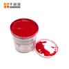 红色温变油漆喷涂塑料金属玻璃用热敏变色油漆