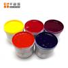 黄色感温变色油漆受温度控制高低温变色涂料