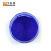 东莞蓝色温变粉布批用感温变印花粉热敏变色颜料厂家