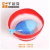 温变油漆深蓝变浅蓝玩具喷涂用热敏变色油漆可调色手摸变色涂料