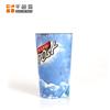 水转印温变油墨玻璃陶瓷塑料杯子用感温变色涂料厂家