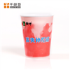 红色冷变油墨丝印水转印用感温变色涂料厂家