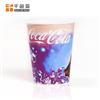 紫变蓝感温变色油墨杯子水转印用热敏变色涂料