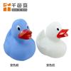 温变粉玩具用热敏变色粉吹塑洗澡鸭感温变色颜料