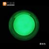 深圳黄绿夜光油墨蓄光型自亮光涂料印刷用月光油墨
