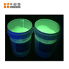 长效黄绿夜光浆布料用变色印花浆工厂