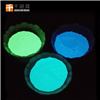 厂家直销长效夜光粉注塑用黄绿蓝绿天蓝夜光颜料