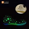 黄绿夜光粉鞋材辅料用吸光达到饱和在晚上可以自亮光