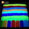 夜光粉环保节能自亮光颜料注塑用黄绿夜光材料厂家