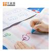 广东遇水变色涂料雨伞布面料用湿水变色油墨工厂