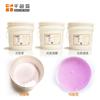 东莞感光变色涂料厂家塑料纸张丝印用光敏变色油墨价格